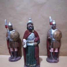 Figuras de Belén: FIGURAS ANTIGUAS HERODES Y SOLDADOS PARA BELÉN PESEBRE NACIMIENTO HUEVO FRITO CACHARRERIA. Lote 126907787