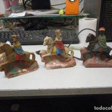 Figuras de Belén: REYES MAGOS BELEN O PESEBRE DE BARRO 11 CM ALTO. Lote 148752976
