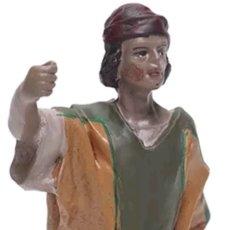 Figuras de Belén: FIGURA BELÉN PAJE GASPAR SERIE. Lote 137177317