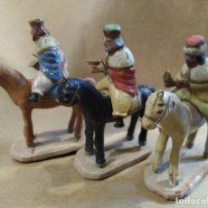 Figuras de Belén: CONJUNTO TRES REYES MAGOS . NACIMIENTO. BELÉN. NAVIDAD. Lote 188411175