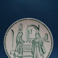 Figuras de Belén: PLATO PORCELANA DE VALLS ASSOCIACION DE PESEBRISTAS AGRUPACIO ILERDENCA DE LLEIDA BELEN NACIMIENTO. Lote 272225698