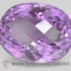 Coleccionismo de gemas: 2.10 CT. AMATISTA OVAL NATURAL - 10 X 7.7 X 4.65 MM - GEMAS. Lote 37376987