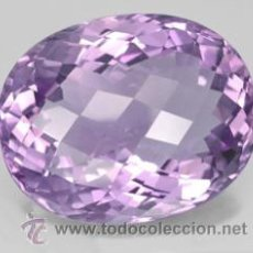 Coleccionismo de gemas: 5.20 CT. AMATISTA NATURAL OVAL - 12.55 X 9.9 X 7.29 MM - GEMAS. Lote 33550513
