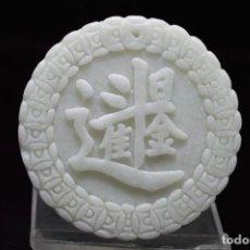 Coleccionismo de gemas: JADE COLOR BLANCO - SIMBOLO RIJINDOUJIN. Lote 73901883