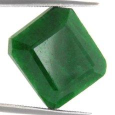 Coleccionismo de gemas: ESMERALDA VERDE DE COLOMBIA 22,80 KILATES LEER DENTRO DESCRIPCION ES GRANDE Y BONITA - Nº25. Lote 104635643
