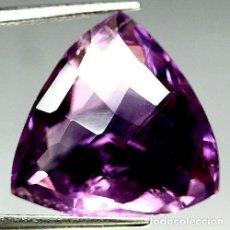 Coleccionismo de gemas: AMATISTA 19,0 X 18,5 MM.. Lote 119145699