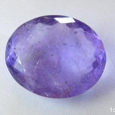 Coleccionismo de gemas: 15,65 CT PRECIOSA AMATISTA NATURAL VIOLETA INTENSO TALLA OVAL. Lote 151394430