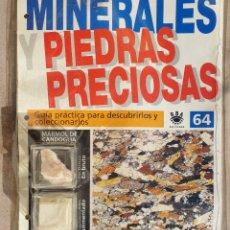 Coleccionismo de gemas: MINERALES PIEDRAS PRECIOSAS. Lote 161479172