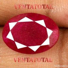 Coleccionismo de gemas: RUBI ROJO 5,55 KILATES CON CERTIFICADO AGSL - MEDIDA 1,3 X 0,9 CENTIMETROS Nº51. Lote 164761798