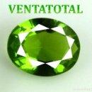 Coleccionismo de gemas: PERIDOR VERDE OLIVA DE 31,55 KILATES Y MIDE 2,5 X 2,0 CENTIMETROS -CON CERTIFICADO AGI - Nº27. Lote 168521696
