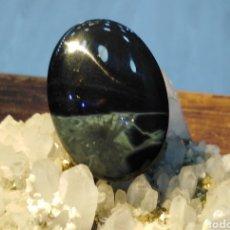 Coleccionismo de gemas: OBSIDIANA TELA DE ARAÑA.. Lote 177191987