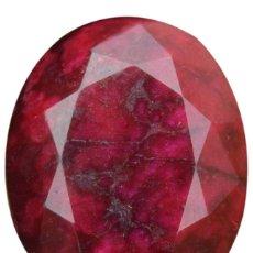 Coleccionismo de gemas: GEMAS. Lote 179228198
