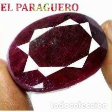 Coleccionismo de gemas: DELICIOSO RUBI ROJO SANGRE DE BIRMANIA DE 600 KILATES - MEDIDA 4,7 X 3,3 X 3,1 CENTIMETROS -Nº23. Lote 180149463
