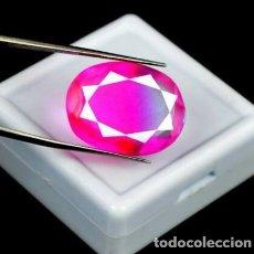 Coleccionismo de gemas: COQUETO AMETRINO BICOLOR ROSA AZUL OVAL DE BRASIL CON 21 CT.- CERTIFICADO AGI.. Lote 182332786