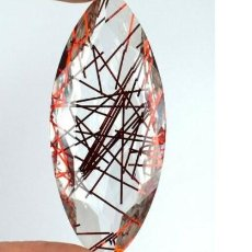 Collectionnisme de gemmes: PRECIOSO CUARZO RUTILADO EN ROJO DE BRASIL, TALLA MARQUESA, CON 68.05 CT. CERTIFICADO AGI. Lote 192901455