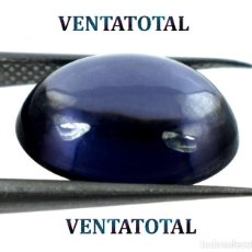 Coleccionismo de gemas: ZAFIRO CABUCHON AZUL DE 12,50 KILATES CON CERTIFICADO AGI - MEDIDA 1,4 X 1,2 X 0,5 CENTIMETROS Nº27. Lote 194962180