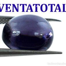 Coleccionismo de gemas: ZAFIRO CABUCHON AZUL DE 16,85 KILATES CON CERTIFICADO AGI - MEDIDA 1,3 X 1,1 X 0,7 CENTIMETROS Nº28. Lote 194962366