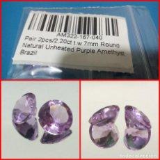 Coleccionismo de gemas: PAREJA AMATISTAS DE BRASIL REDONDAS 2.20 CTS. Lote 203204131