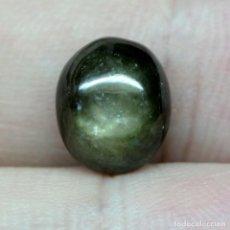 Coleccionismo de gemas: ZAFIRO 10,5 X 8,9 MM.. Lote 254947670