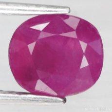 Coleccionismo de gemas: RUBI OVAL 7,7 X 6,8 MM.. Lote 258807220