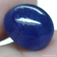 Coleccionismo de gemas: ZAFIRO CABUJON 11,3 X 10,3 MM.. Lote 261299695