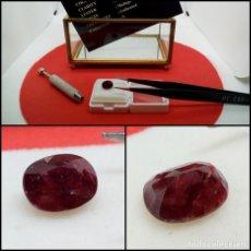 Coleccionismo de gemas: RUBÍ SIN TRATAR MADAGASCAR OVAL 2.19 CT.. Lote 280115038