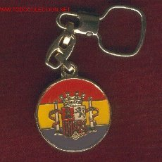 Coleccionismo de llaveros: LOTE DE 3 LLAVEROS REPÚBLICA. Lote 117626463