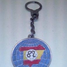 Coleccionismo de llaveros: LLAVERO SEVILLA SE DEL MUNDIAL 82. Lote 40002275