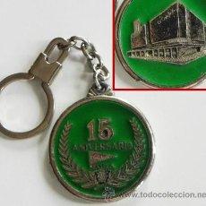 Coleccionismo de llaveros: LLAVERO DEL 15 ANIVERSARIO DE EL CORTE INGLÉS EN SEVILLA - EDIFICIO LOGOTIPO - XV AÑOS CONMEMORATIVO. Lote 45333362