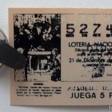 Coleccionismo de llaveros: LLAVERO LOTERIA NACIONAL.. Lote 56605277