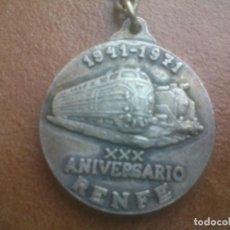 Coleccionismo de llaveros: ANTIGUO LLAVERO DE COLECCION CALIDAD XXX ANIVERSARIO RENFE (1941-1971). Lote 86322232