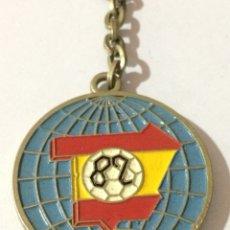Coleccionismo de llaveros: LLAVERO MUNDIAL ESPAÑA 82 1982 - SEVILLA SEDE DEL MUNDIAL - GIRALDA - METÁLICO. Lote 118714432