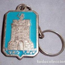 Coleccionismo de llaveros: LLAVERO HOSTAL RESTAURANTE EL PARADOR, CANTILLANA. LLAV-7700- B-125. Lote 179945798
