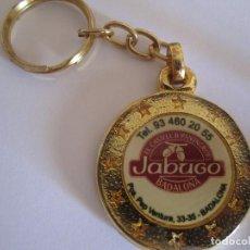 Coleccionismo de llaveros: LLAVERO EL CASTELL DE PANTAGRUEL BADALONA JABUGO. Lote 126773987