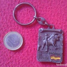Coleccionismo de llaveros: LLAVERO OLD KEYRING KEYCHAIN PORTE-CLÉS BULLFIGHTING PLAZA DE TOROS MONUMENTAL LAS VENTAS MADRID VER. Lote 143743778
