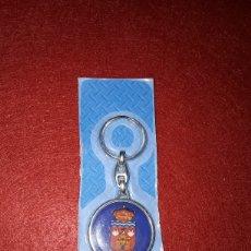 Coleccionismo de llaveros: LLAVERO MILITAR. Lote 156549757