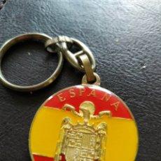 Coleccionismo de llaveros: LLAVERO DE ESPAÑA ESCUDO AGUILA DOBLE CARA UNIDAD INDIVISIBLE. Lote 161552090