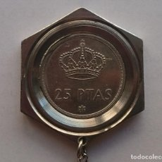 Coleccionismo de llaveros: LLAVERO MONEDA 25 PESETAS REY JUAN CARLOS 1975. Lote 171365878