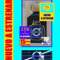 Coleccionismo de llaveros: LLAVERO DE LUJO PARA VOLVO - ORIGINAL AÑOS 70 - ALTA CALIDAD - A ESTRENAR. Lote 180208328