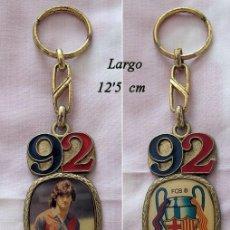 Coleccionismo de llaveros: LLAVERO FUTBOL BARCELONA BAKERO 1992. Lote 195229448