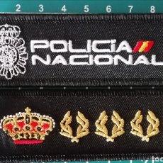 Colecionismo de porta-chaves: LLAVERO BORDADO GRADO INSPECTOR POLICÍA NACIONAL DE ESPAÑA. Lote 283500588