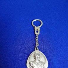 Coleccionismo de llaveros: LLAVERO GUARDIIA CIVIL -COLEGIO DE GUARDAS JOVENES -DUQUE DE AHUMADA. Lote 221761485