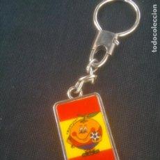 Colecionismo de porta-chaves: LLAVERO MUNDIIALES ESPAÑA 82. Lote 228727885