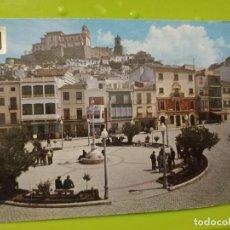 Coleccionismo de llaveros: MARTOS JAEN PLAZA JOSE ANTONIO ESCVDO ORO ESCRITA 1974 Nº 3. Lote 246166590
