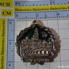 Coleccionismo de llaveros: LLAVERO DE TURISMO HERÁLDICA. CÓRDOBA. Lote 246269675