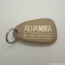 Collectionnisme de portes-clés: LLAVERO CERVEZA LA ALHAMBRA. Lote 268864729