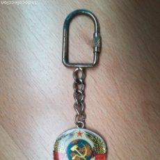 Coleccionismo de llaveros: LLAVERO SOVIÉTICO CCCP.. Lote 287870128