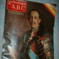 Coleccionismo de Los Domingos de ABC: REVISTA -LOS DOMINGOS DE ABC- ENERO 1980, Nº ESOECUAL, VIVA EL REY ALFONSO XVIII, . Lote 892266