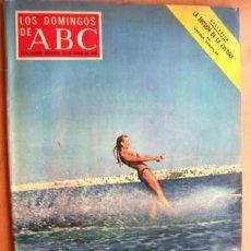 Coleccionismo de Los Domingos de ABC: LOS DOMINGOS DE ABC - 29 DE JUNIO DE 1969 - EN PORTADA- POR FIN LAS VACACIONES (4 PÁGINAS). Lote 20359085