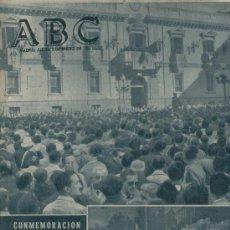 Coleccionismo de Los Domingos de ABC: PERIODICO 1955 RECONQUISTA DE GRANADA LORCA PONTIAC MANIQUUI KID CINE BOGART GARDNER PUBLICIDAD. Lote 7853066